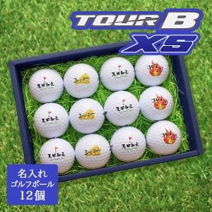 ゴルフボール12個セット ツアーステージ V10