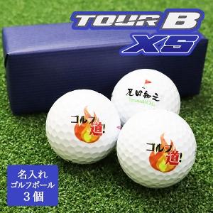 ゴルフボール3個セット ツアーステージ V10