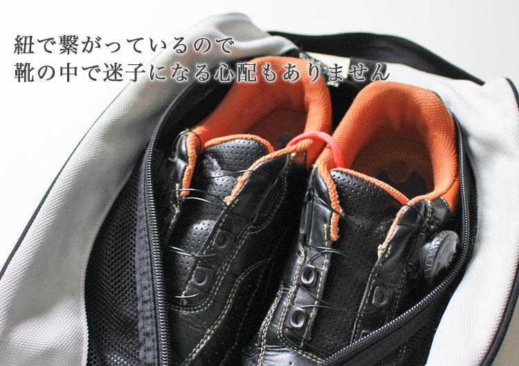 消shoeコパー