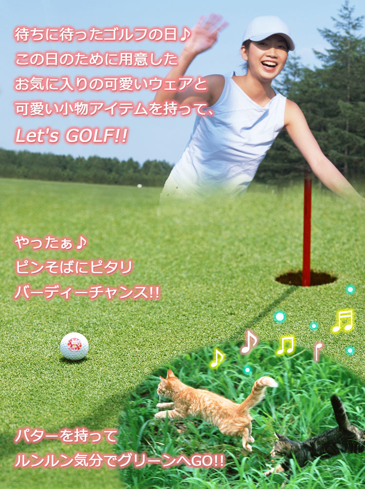 <猫セット>ステンレスグリーンフォーク「PRO・肉球デザイン」&ステンレスゴルフマーカー「ニャンたん」