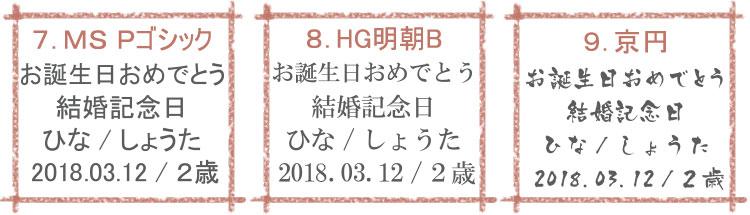 日本語フォント集