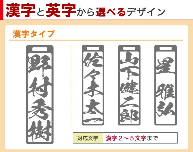 漢字タイプ