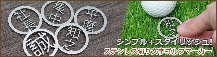 SRIXON Z-STARXVゴルフボールギフトセット